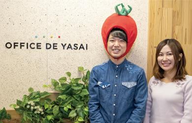 株式会社 KOMPEITO(OFFICE DE YASAI)