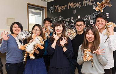 タイガーモブ株式会社