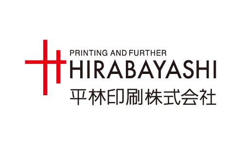 平林印刷株式会社