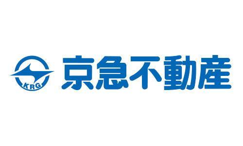 京急不動産株式会社