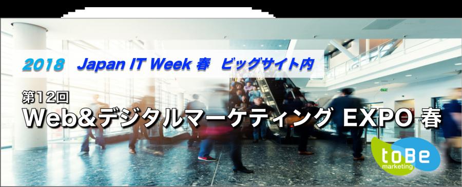 ITweek_header1.png