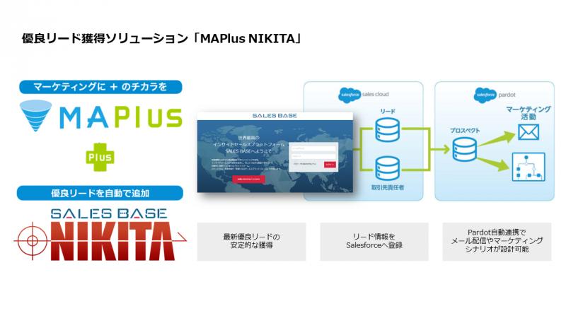 20171214_配信用画像_2.png