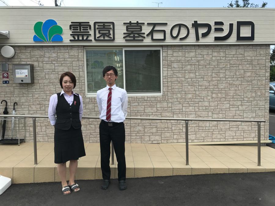 Pardot担当の伊藤さん(左)と藤原さん(右)