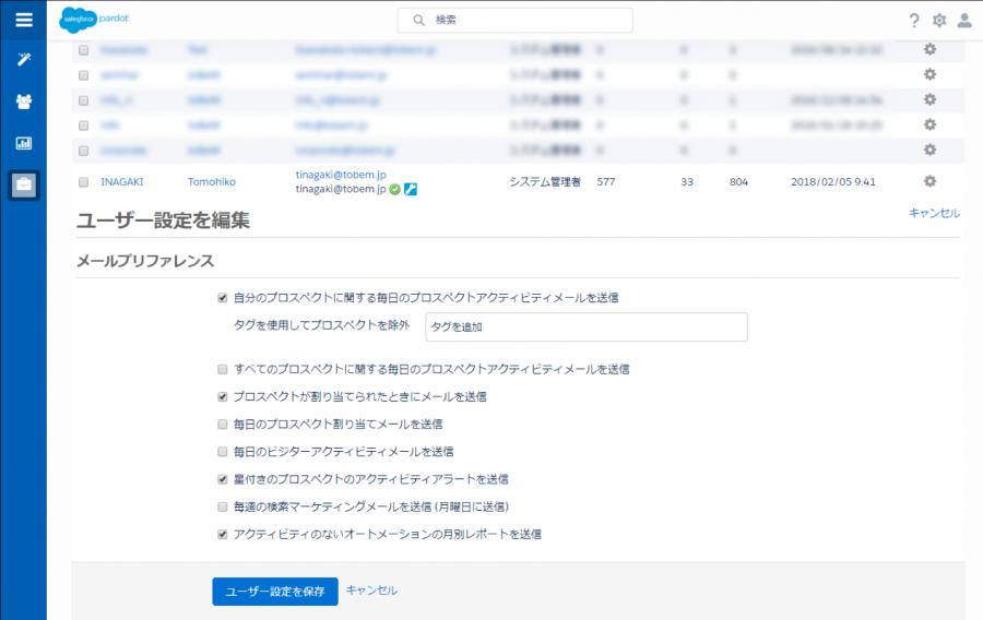 図4_稲垣さん.png