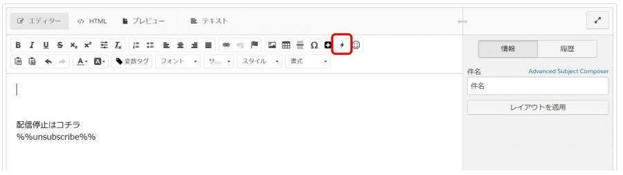 赤枠アイコンよりダイナミックコンテンツを表示