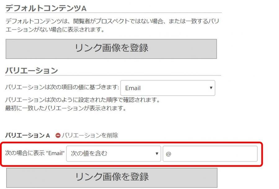 ダイナミックコンテンツ.jpg