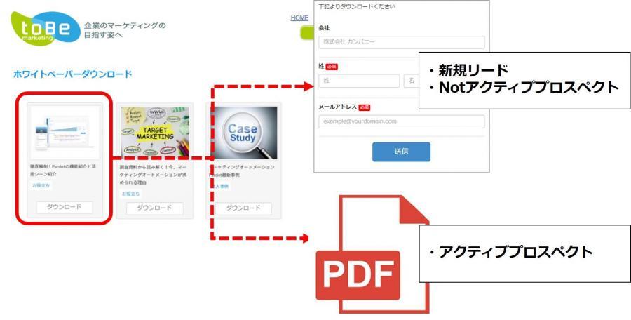 イメージ図2.jpg