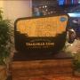 【出展レポート②】Salesforce World Tour Tokyo 2019 に出展しました!【SWTT2019 @9/26】