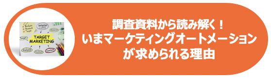 スクリーンショット 2020-02-05 14.38.04.png