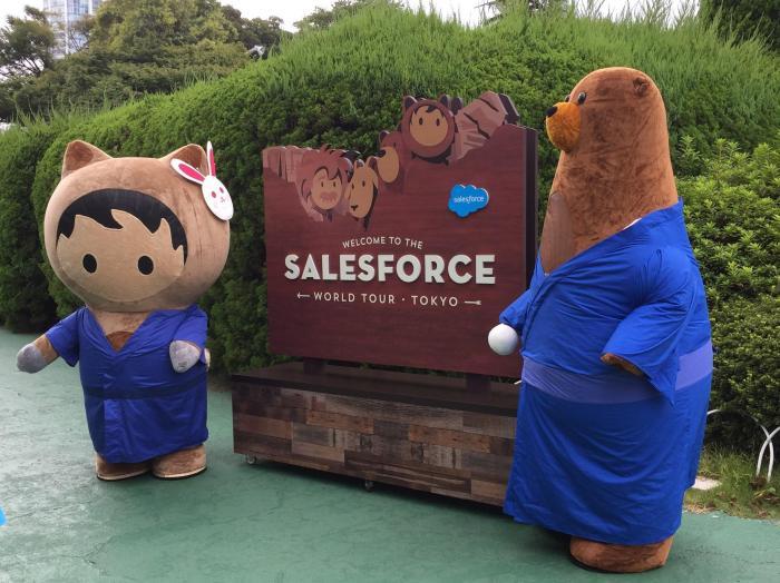 Day2:Salesforce World Tour Tokyo 2017 出展レポート!!