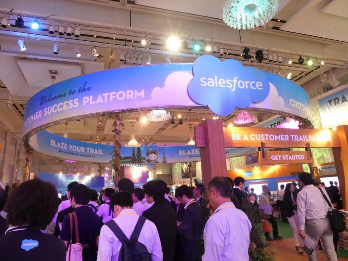 Day1:Salesforce World Tour Tokyo 2017 出展レポート!!