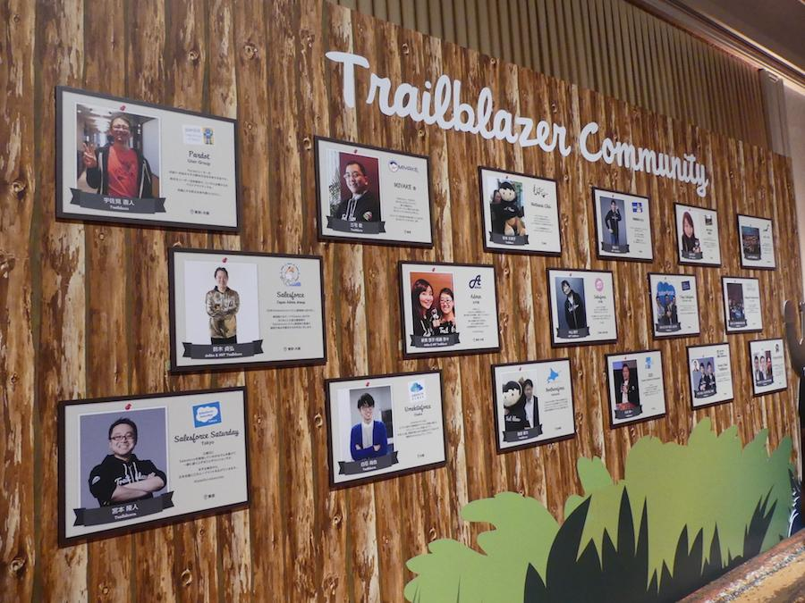 Trailblazer Community Booth