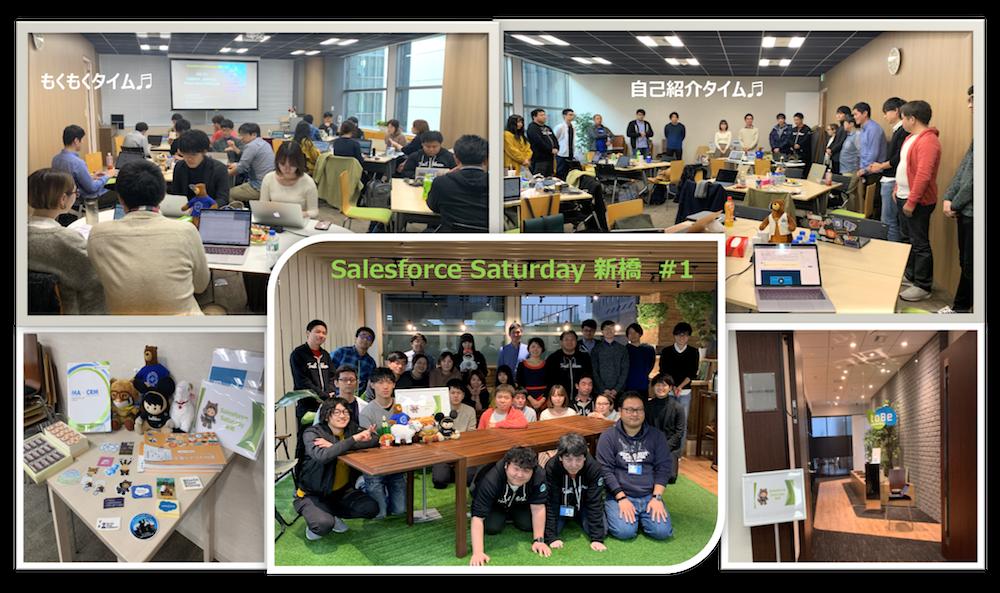 SalesforceSaturday.png
