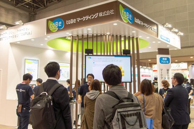 「第12回 Web&デジタルマーケティングEXPO 春」出展レポート