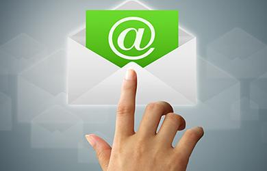 Email Preference Centerってどう使うの?