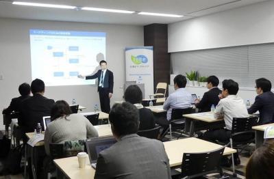 20180215_seminar.jpg