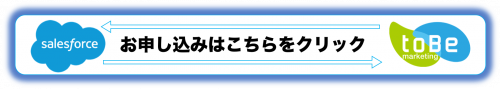 Utilize_お申し込みはこちら_完成.pngのサムネイル画像